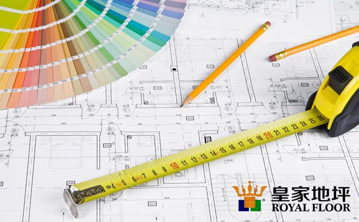 建筑业企业资质管理规定