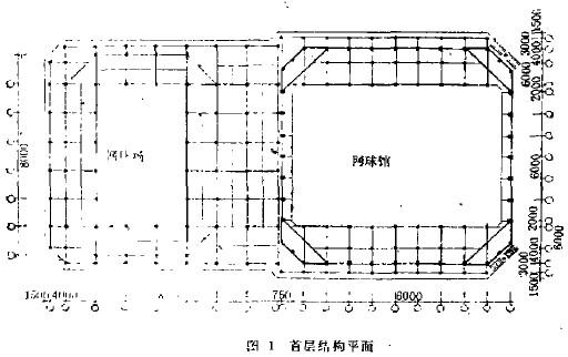 图1 网球场首层结构平面