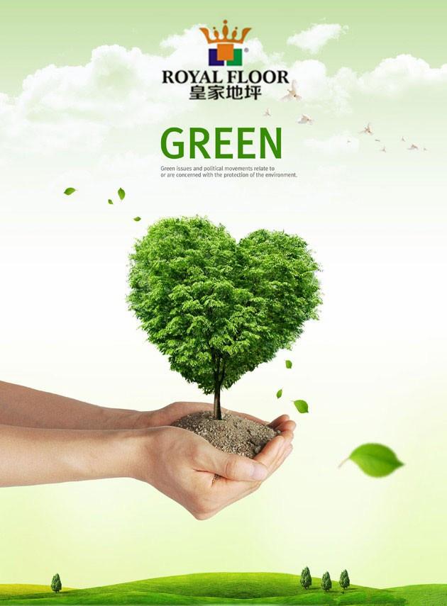 绿色地坪.jpg